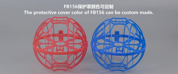 FB156定制图片 - 副本.JPG